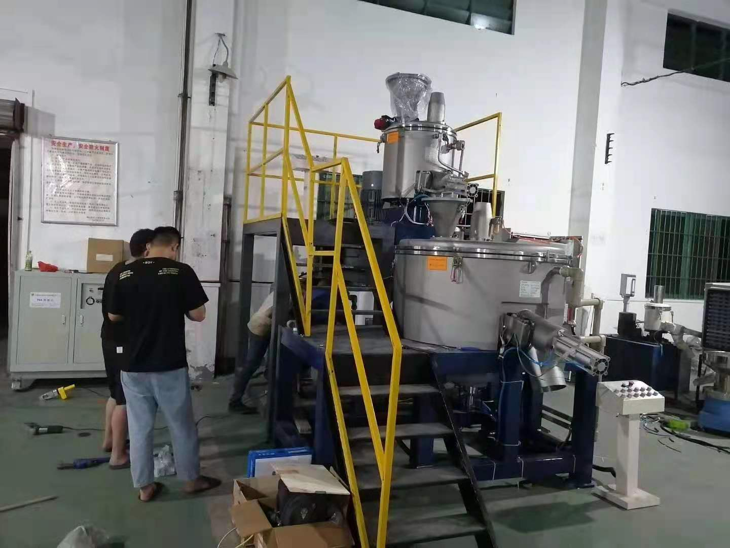 Waterproof High Speed High Speed Bonding Mixer