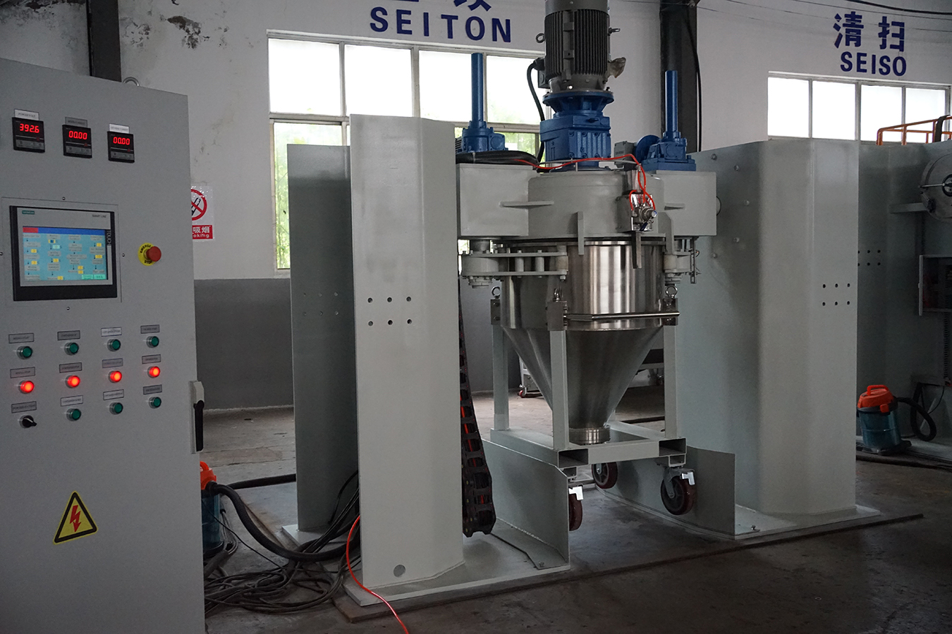 Spiral Rotary Electrostatic Powder Container Mixer