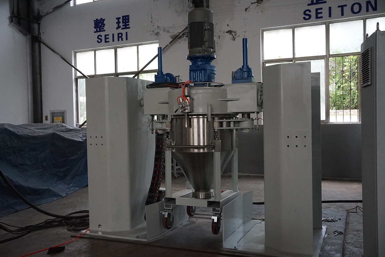 Large Explosion Proof Electrostatic Powder Container Mixer